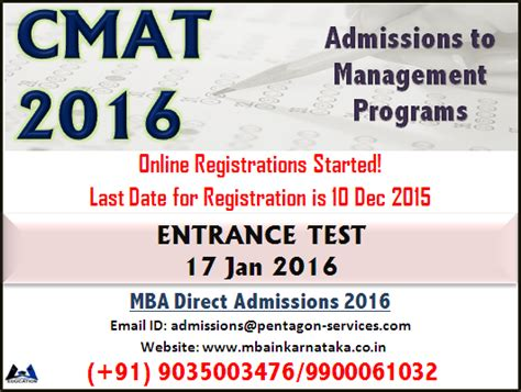 Mba Cmat Cut 2015 by Cmat 2016 Entrance Date Eligibility Application