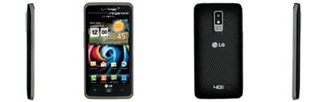 Verizon Mobile Phone Number Lookup Verizon Cell Phone Batteries Lookup Beforebuying