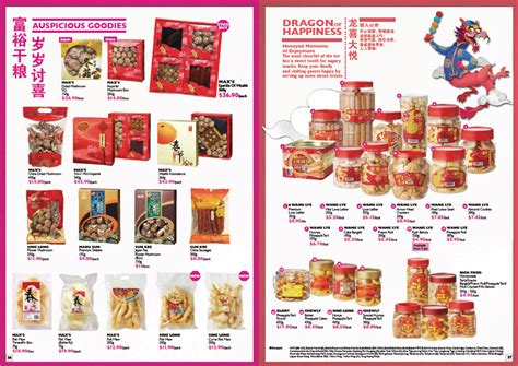 new year goodies list ntuc fairprice supermarekt new year promotions