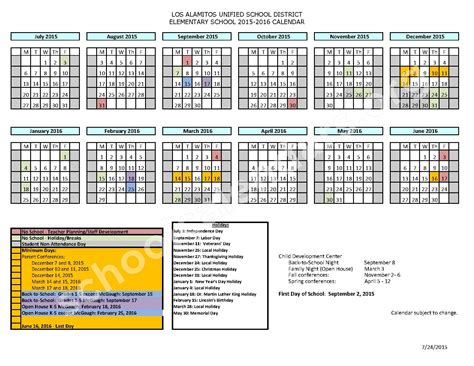 Elementary School Calendar 2015 2016 Elementary Calendar Los Alamitos Elementary