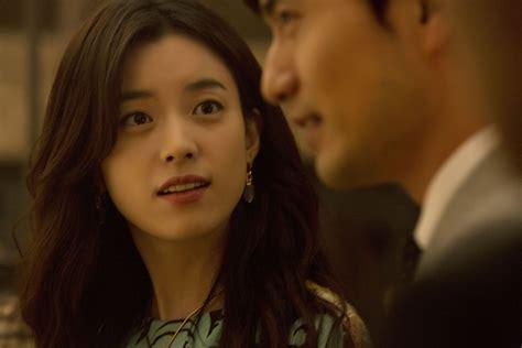 film drama korea beauty inside photos added many new stills for the upcoming korean