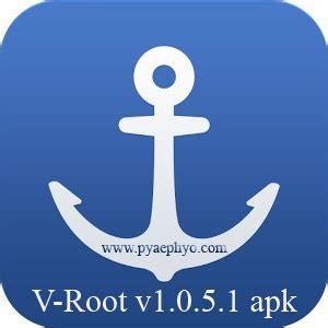 v root apk v root mobiles v1 0 5 1 apk 8 1 2014 no need computer ဗ လ လ င ဆ ပ ဖ သ လ