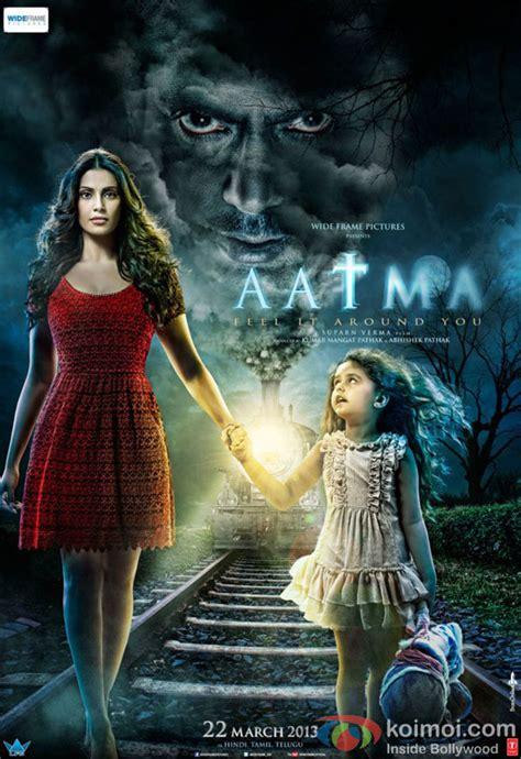 film india horor aatma 2013 hindi full movie online dvd movierulz to