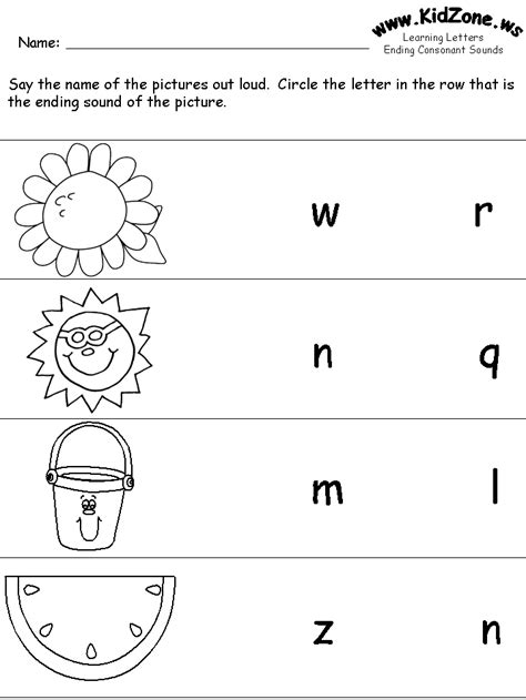 4 Letter Words Made From Learn letter sound worksheets lesupercoin printables worksheets