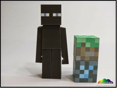 Papercraft Enderman - enderman papercraft minecraft