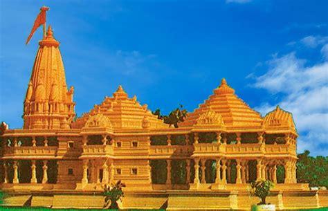 ram mandir temple book review rama and ayodhya by meenakshi jain part i