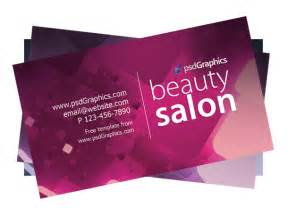 salon business card template psdgraphics