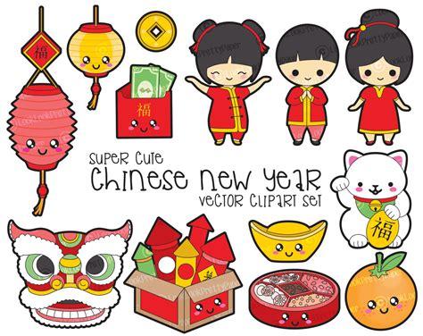 new year clip set premium vector clipart kawaii new year clipart big