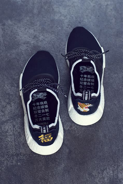 Adidas Nmd R1 X Neighborhood invincible neighborhood adidas nmd r1 cq1775 release date