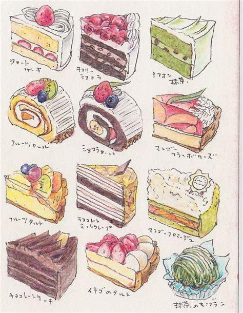 cake doodle ideas japanese desserts the taste