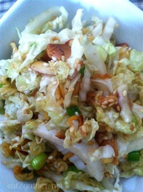 napa salad asian napa cabbage salad redo