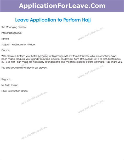leave application leave application for hajj