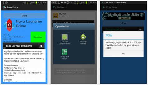 free store apk uygulama ıtım free store android hack programlari