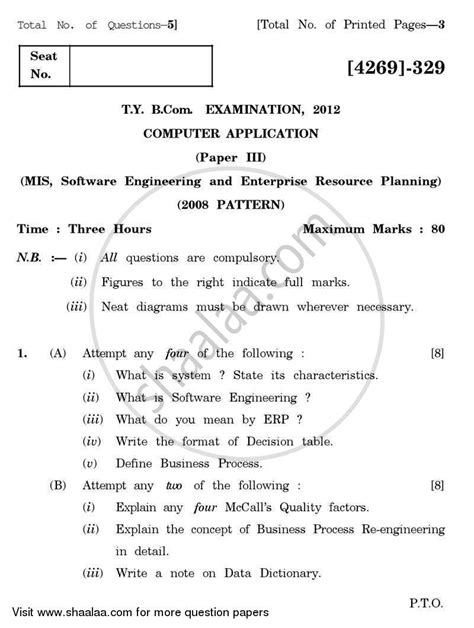 Enterprise Resource Planning Question Papers For Mba by Question Paper Computer Application 3 Mis Software