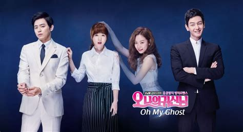 film ghost oh my love 10 of the most memorable love triangles in kdrama funcurve