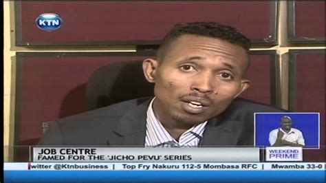 biography of mohammed ali of jicho pevu mohammed ali jicho pevu to be banned by government after