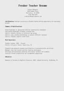 resume samples fresher teacher resume sample