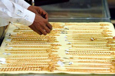 Lagie Golden City 500 Gram d oro la foto giorno corriere della sera