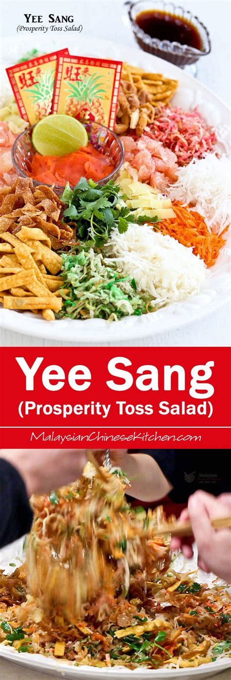 yee sang new year recipes yee sang prosperity toss salad recipe it is the o