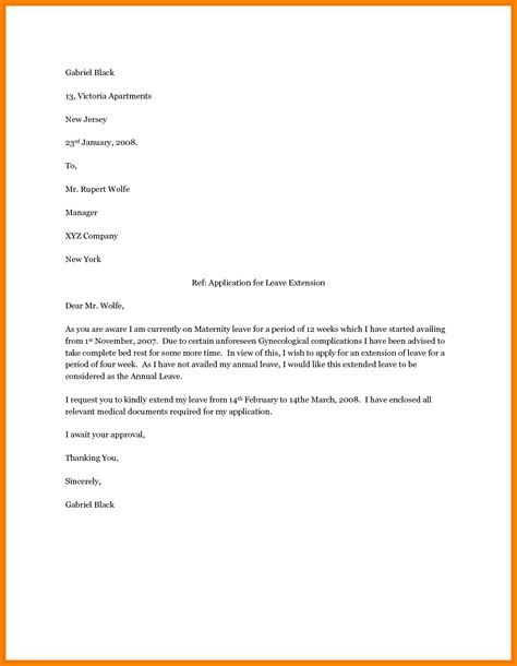 maternity leave letter sampleternity employer appeal