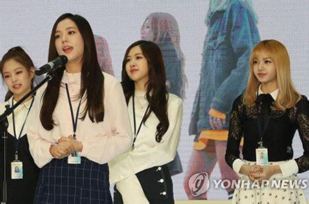 blackpink album sales kpop korean entertainment news network kpop music news