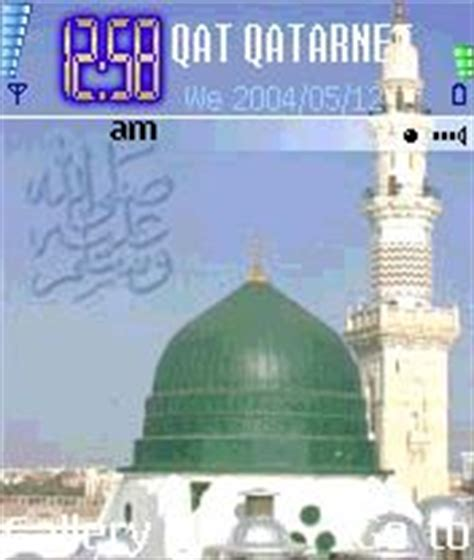 download islamic themes for mobile free islamic sms mobile softwares and themes etc