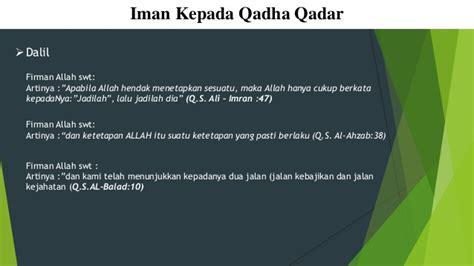 Buku Original Alhamdulillah Nikmat Iman Dari Allah iman kepada hari akhir dan qadha qadar