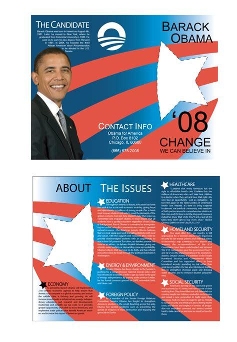 political brochure teacheng us