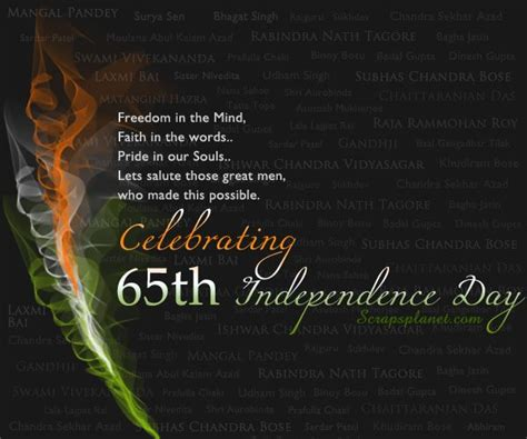 inspirational quotes  independence day india quotesgram