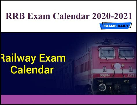 rrb exam calendar     exams daily