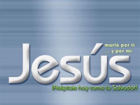 imagenes cristianas jesucristo imagenes cristianas gratis imagenes cristianas de jesus