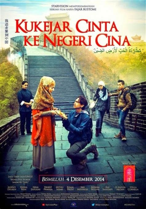 film adipati dolken full kukejar cinta ke negeri china 2014 bluray full film