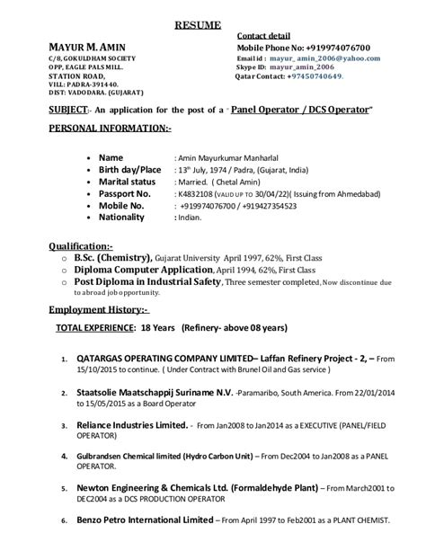 resume of manager operations attention to detail resume