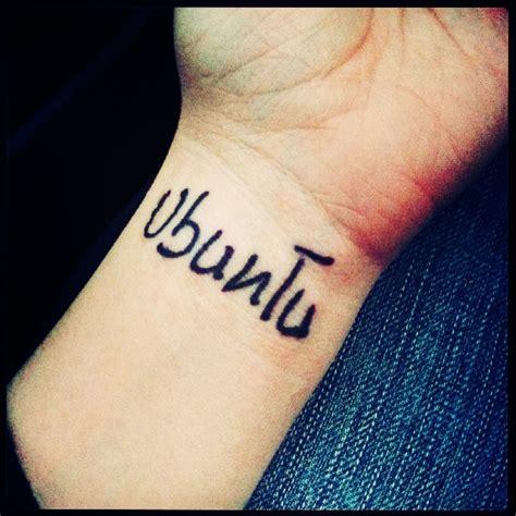 ubuntu tattoo pinterest ubuntu i am because we are ubuɳ u pinterest i am