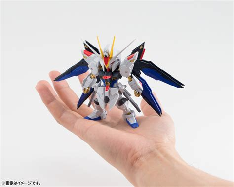 Dynamic Unit Nx 0002 Edgestyle Mazinkaiser nxedge style ms unit strike freedom gundam official