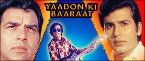 download mp3 barat romance free download telugu tamil hindi mp3 songs yaadon ki