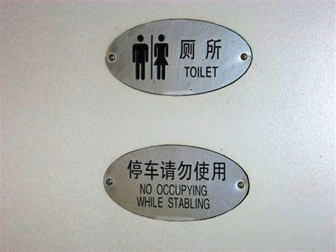 international bathroom signs international restroom signs scene 39