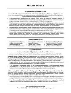 Hr Career Objectives Human Resources Resume Objective Latest Resume Format