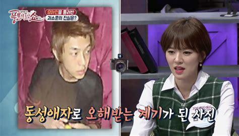 yoo ah in variety show tv show addresses rumors of yoo ah in being gay soompi