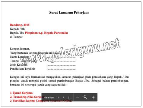 contoh surat lamaran kerja format pdf contoh surat lamaran pekerjaan format file pdf unduh