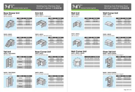 Modular Kitchen Cabinets Dimensions High Class Modular Kitchen 304 Stainless Steel Sink Cabinet Buy Sink Cabinet Steel Sink