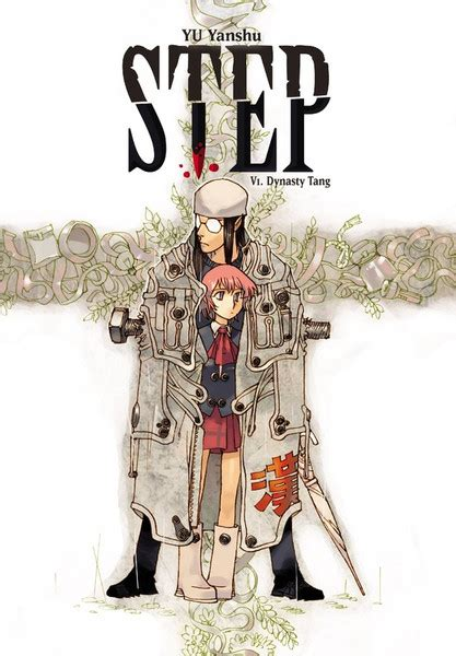 rle steps out rle mysteries volume 1 books step volume 1 color