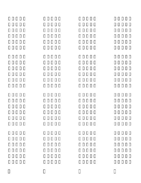 cribbage board templates free cribbage score sheet template free