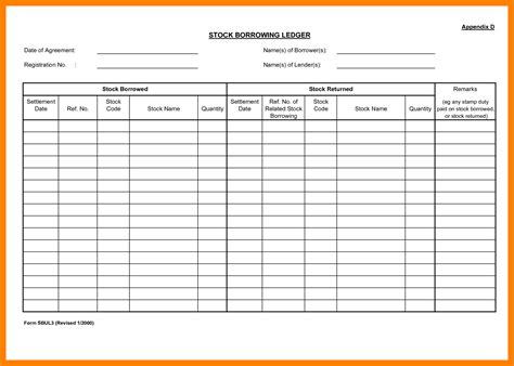 Ledger Card Template by 7 Stock Ledger Forms Ledger Review