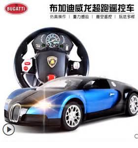 Bugatti Remote Cars Electric Remote Car Remote Car Bugatti