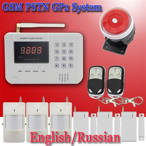buy wholesale bell gp2 from china bell gp2