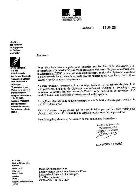 Lettre De Remerciement Obtention Diplome Modele Attestation Obtention Diplome Document