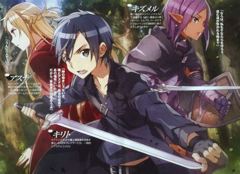 sword 12 light novel alicization rising sword sao ggo alo sword