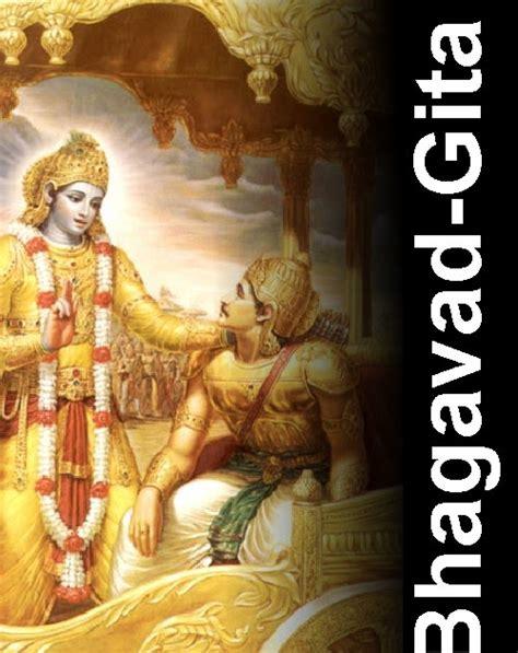 libro baghavad gita biblioteca filos 243 fica de alejandr 237 a libros para descargar bhagavad gita