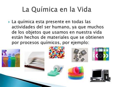 imagenes de la vida y la quimica organica la qu 237 mica y sus aplicaciones en la vida